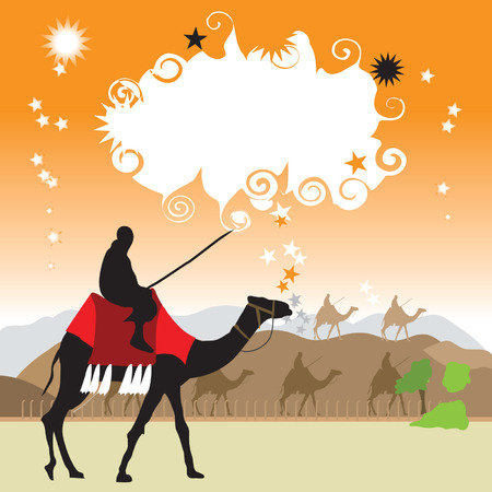 Camel in desert, frame with place for your text Stock Vector - 2558674