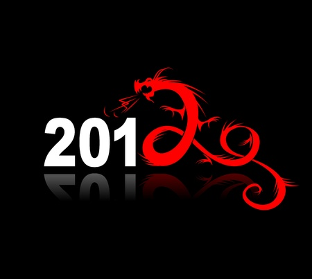 2012 year of dragon, illustration for your design Vector