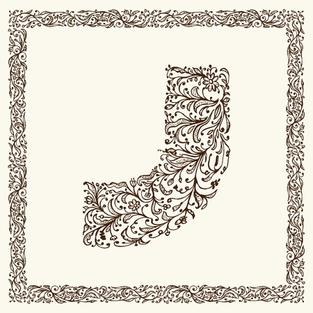 Ornamental letter for your design Vector