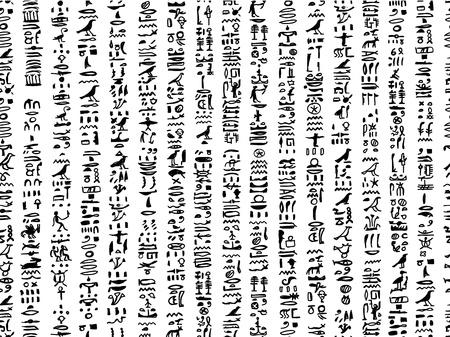pyramide egypte: Egypte hi�roglyphes, seamless pattern pour votre design