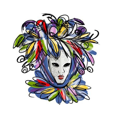 venetian: Venetian mask, sketch for your design. Vector illustration Illustration