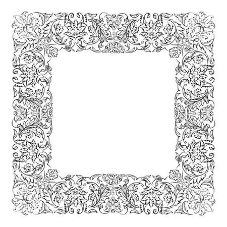 verschnörkelt: Floralen Vignette für Ihr Design, Vektor-Illustration