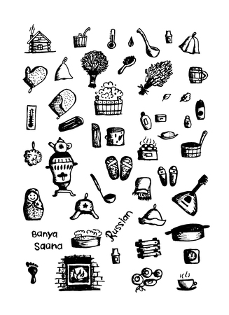 wisp: Russian sauna, set of icons sketch for your design. Vector illustration Illustration