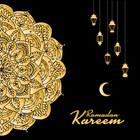 traditional illustration: Traditional ramadan kareem month celebration. Greeting card design. Vector illustration
