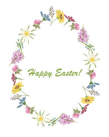 Easter, floral egg for your design, illustration