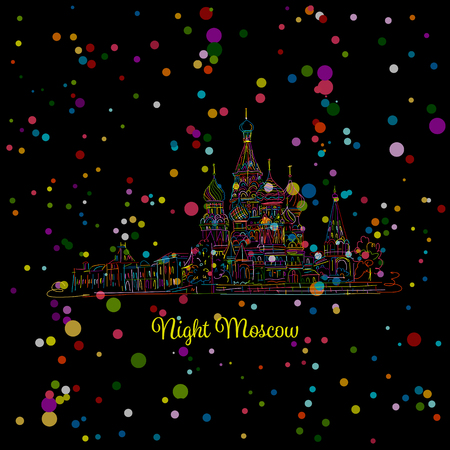 red square moscow: Night winter Moscow, Red Square, sketch for your design. illustration