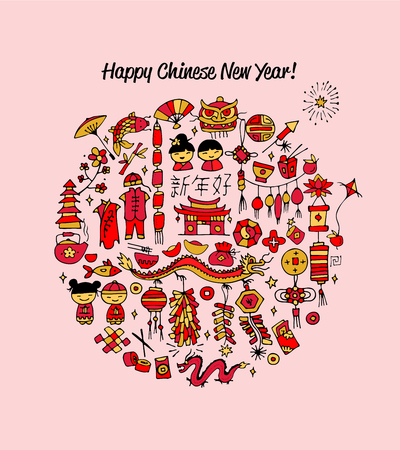 city: Chinese new year card, sketch for your design