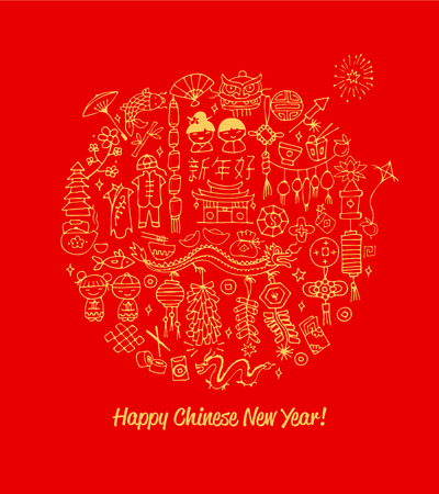 chinese tea: Chinese new year card, sketch for your design