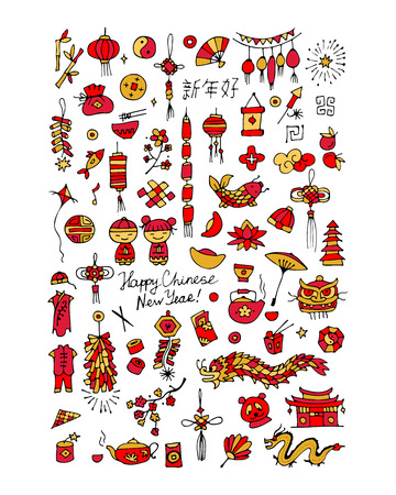 country flowers: Chinese new year, icons set for your design Illustration