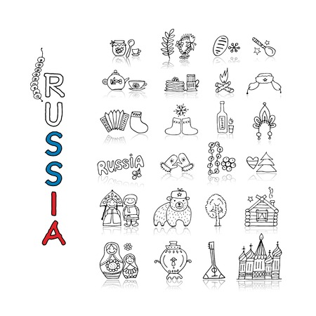 Russia, icons set. Sketch for your design Ilustrace