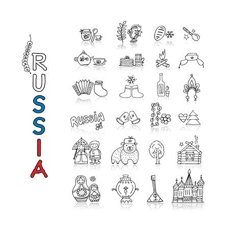 Russland, Symbole gesetzt. Skizze für Ihr Design Standard-Bild - 74002167