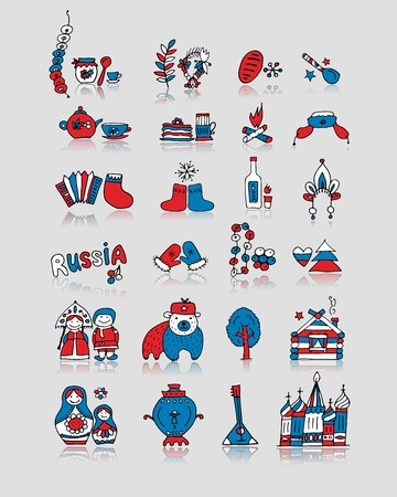 Russia, icons set. Sketch for your design Illustration