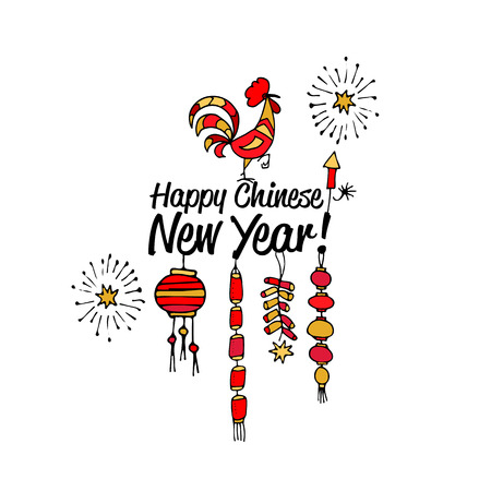 Chinese new year card with rooster for your design