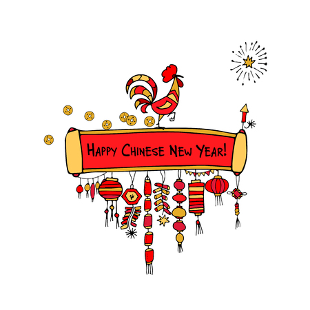 Chinese new year card with rooster for your design.