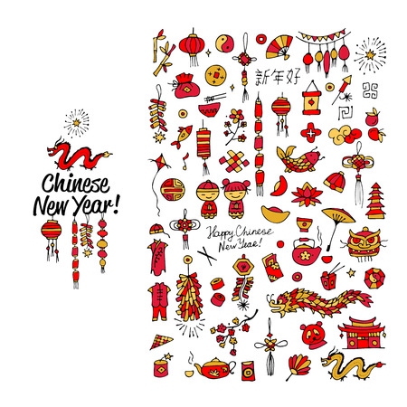 Chinese new year, icons set for your design Illustration