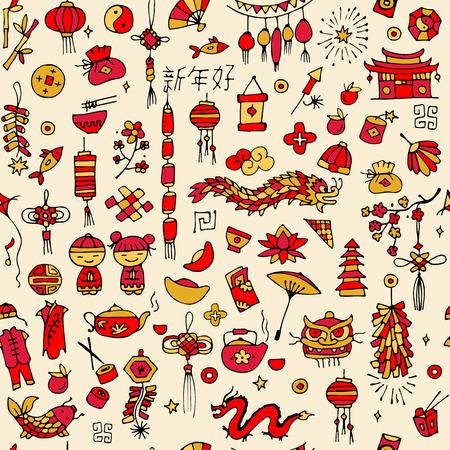 Chinese New Year inspired seamless pattern.