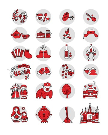 Russia, icons set. Sketch for your design. Vector illustration Ilustrace