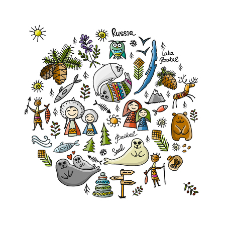 Travel icons set, Baikal, Russia. Sketch for your design