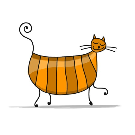 cute: Cute striped cat, sketch for your design