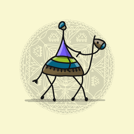 Camel, sketch for your design