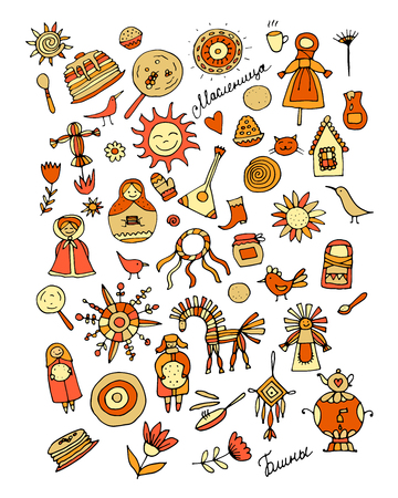Maslenitsa or Shrovetide  Icons set on white background. Vector illustration Illustration