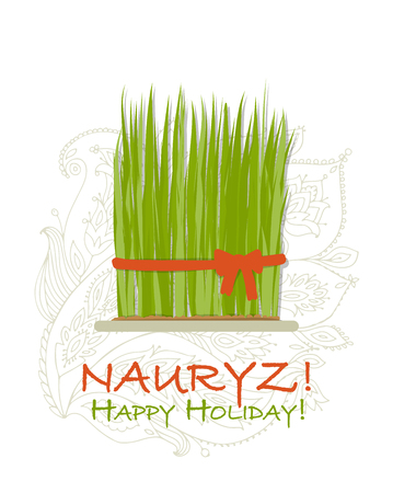 Nowruz holiday with green leaves greeting card for your design. Illustration