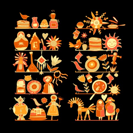 Maslenitsa or Shrovetide. Icons set for your design