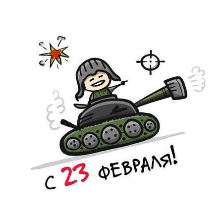 Happy Defender of the Fatherland. Russian national holiday on 23 February. Gift card for men. Vector illustration