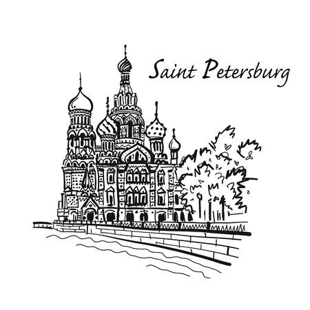 Chiesa di San Gregorio del Salvatore su formalmente formalmente le sketch di schizzo per il vostro disegno Vettoriali