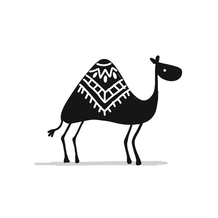 Camel black silhouette, sketch for your design. Vector illustration 向量圖像