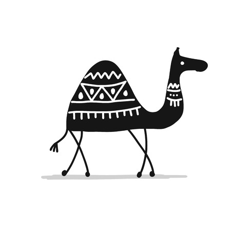 Camel black silhouette, sketch for your design. Vector illustration Stock Illustratie