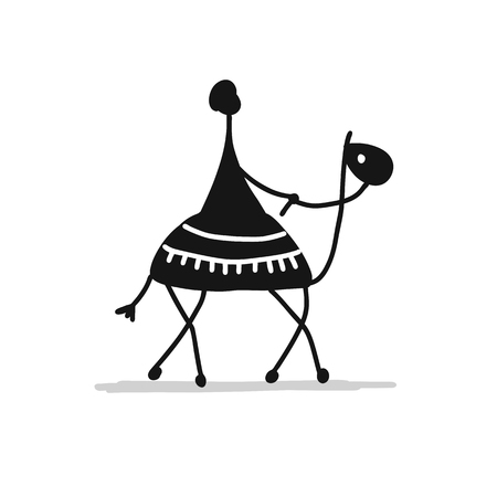 Camel black silhouette, sketch for your design. Vector illustration  イラスト・ベクター素材