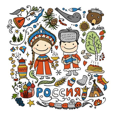 Viaja a Rusia. Boceto para su diseño. Ilustración vectorial