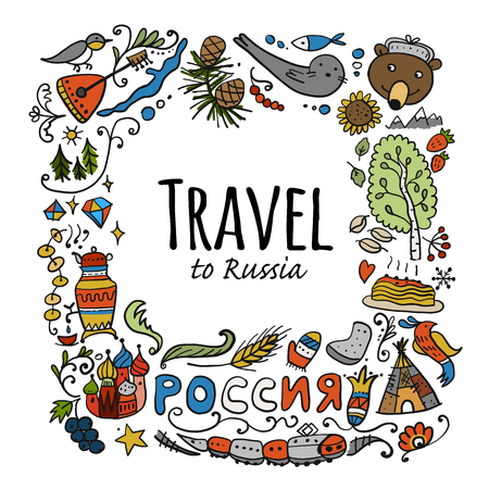 Travel to Russia. Sketch for your design Ilustrace