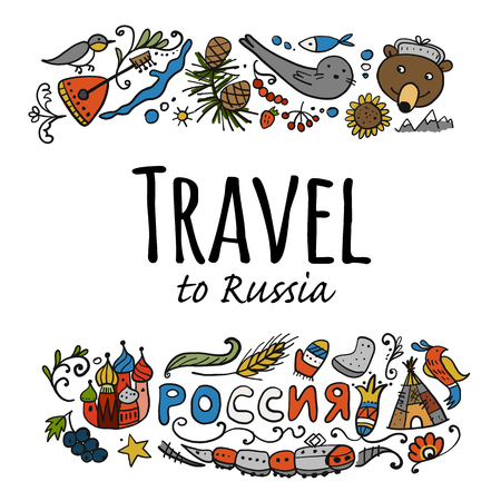 Travel to Russia. Sketch for your design Illustration