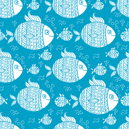 Ornate fish for your design. Vector illustration Illustration