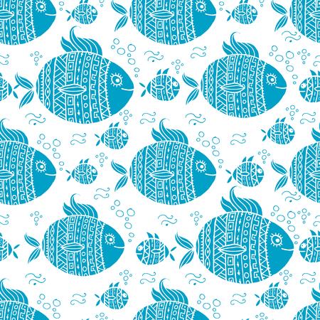 Ornate fish for your design. Vector illustration Illustration