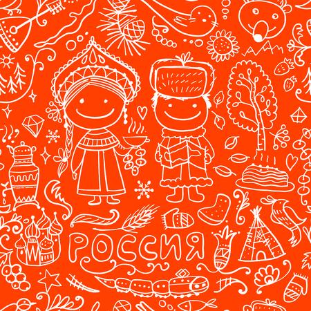 Viaja a Rusia. Patrones sin fisuras para su diseño. Ilustración vectorial