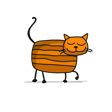 Cute striped cat, sketch for your design. Vector illustration