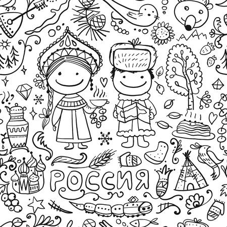 Reise nach Russland. Nahtloses Muster für Ihr Design. Vektor-Illustration Vektorgrafik