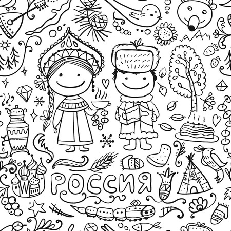 Travel to Russia. Seamless pattern for your design. Vector illustration