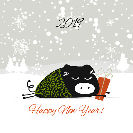 Christmas card, santa pig in forest. Symbol of 2019. Vector illustration  イラスト・ベクター素材