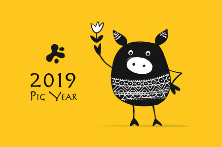 Cute piggy silhouette, symbol of 2019 year for your design. Vector illustration Illustration