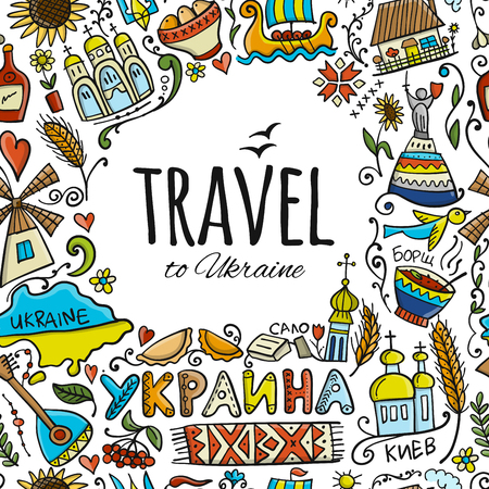 Travel to Ukraine. Seamless pattern for your design. Vector illustration 写真素材 - 124289827