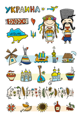Travel to Ukraine. Icons set for your design. Vector illustration