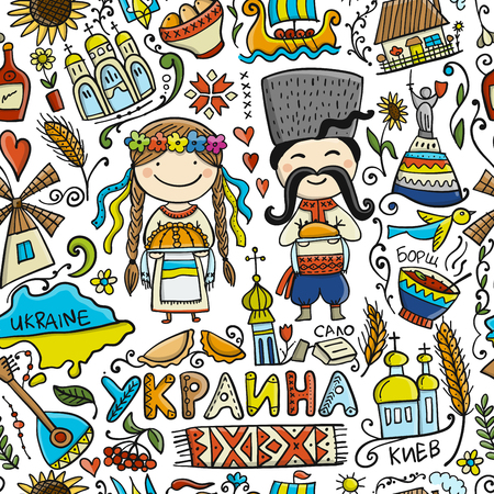 Travel to Ukraine. Seamless pattern for your design. Vector illustration