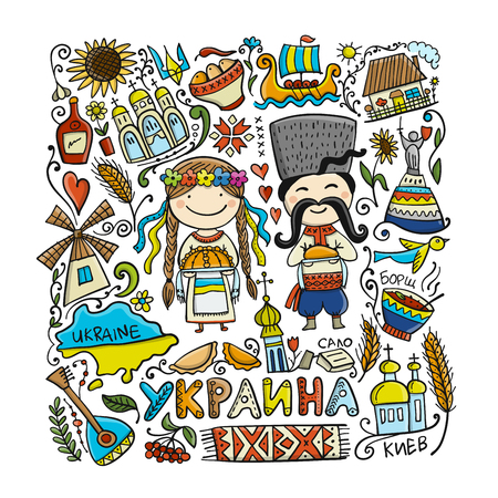 Travel to Ukraine. Sketch for your design. Vector illustration 向量圖像