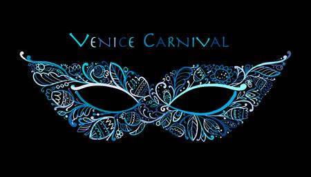 Masque vénitien de carnaval ornemental pour votre conception. Illustration vectorielle