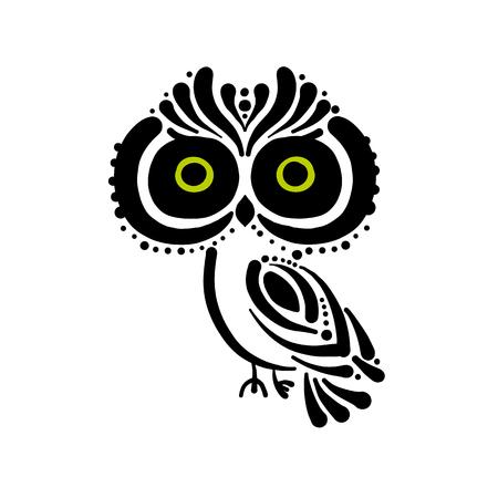 Cute owl logo, black silhouette for your design Ilustrace