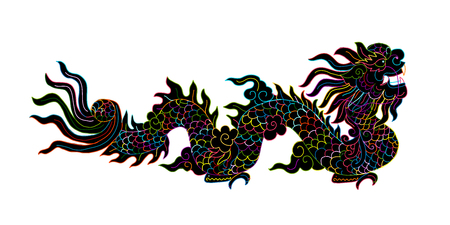 Chinese dragon for your design. Vector illustration